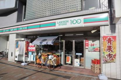 100円ローソン神戸多聞通店の画像1
