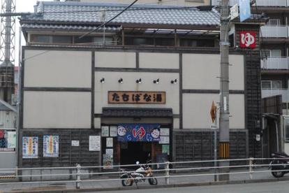 たちばな湯(兵庫区荒田町)の画像1