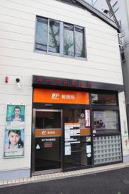 神戸荒田郵便局の画像1