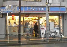 ローソン 新宿馬場下町店の画像1