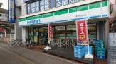 ファミリーマート 東伏見北口店