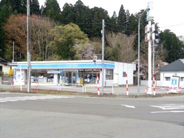 ローソン合川店の画像1