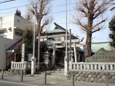 東林間神社参集殿の画像1