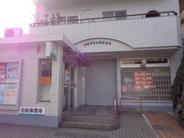 相模原東林間郵便局の画像1