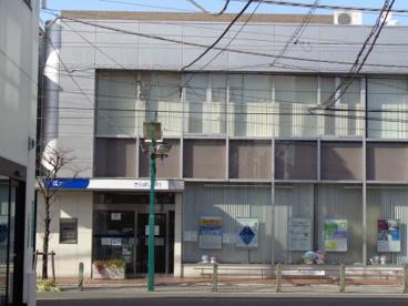きらぼし銀行 東林間支店の画像1