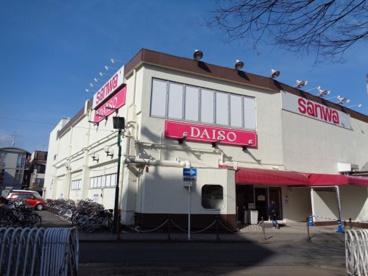 ザ・ダイソー 三和東林間店の画像1