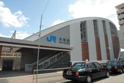 JR木津駅の画像1