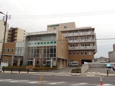コープおおさか病院ケアプランセンターの画像1