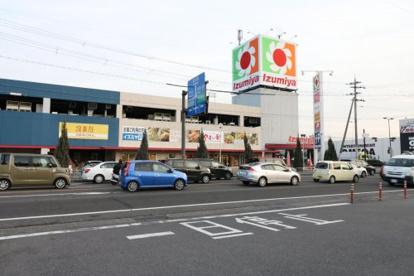 イズミヤ 堅田店の画像1