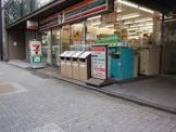 セブンイレブン 西新宿3丁目店