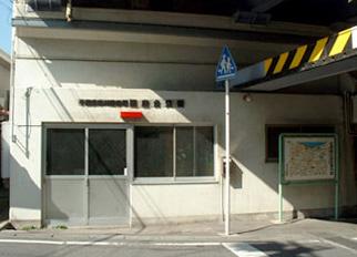 市川警察署 国府台交番の画像1