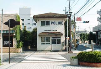 市川警察署 南八幡交番の画像1