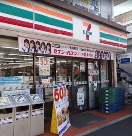 セブン-イレブン 横浜山手駅前店の画像1