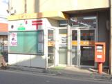 松原高見郵便局