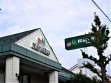 マルエツ芝塚原店