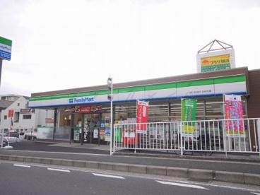 ファミリーマート tvk ecom park店の画像1
