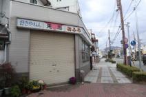 東湯(兵庫区三川口町)