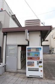 コインランドリー(兵庫区三川口町)の画像1
