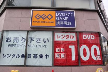GEO新開地店の画像1