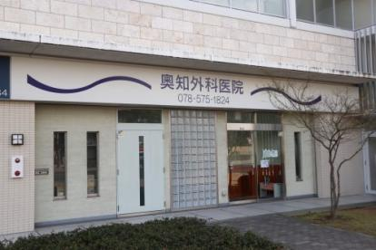 奥村外科医院(兵庫区大開通)の画像1