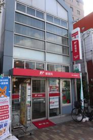 神戸大開通郵便局の画像1