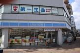 ローソン長田北町2丁目店
