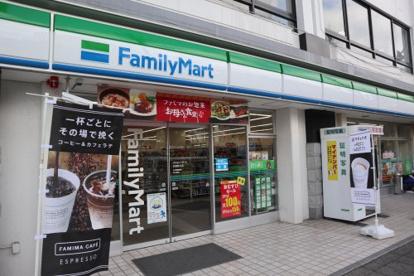 ファミリーマート兵庫駅北店の画像1