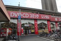 リブロス兵庫駅店