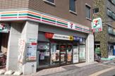 セブンイレブン羽坂通3丁目店