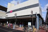 コーヨー 兵庫駅店