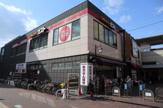 ガスト 兵庫駅前