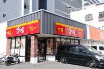 すき屋2国兵庫駅前店