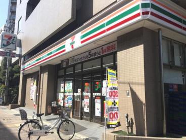セブンイレブン神戸浜崎通店の画像1