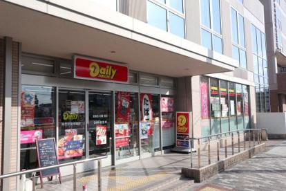 デイリーヤマザキ中央市場店の画像1