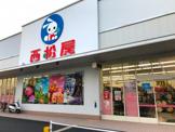 西松屋兵庫店