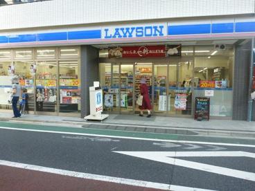 ローソン 新宿新小川町店の画像1