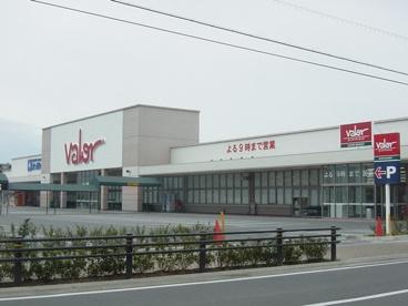 バロー 浄水店の画像1