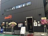 RAMEN BURGER TOKYO(ラーメンバーガー東京)
