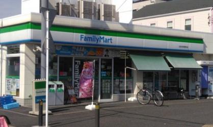 ファミリーマート 日吉本町駅前店の画像1