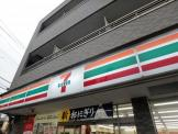 セブン‐イレブン 東川口店