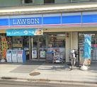 ローソン 西台店