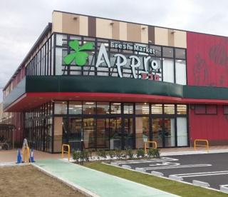 食品館アプロ 生野小路店の画像1