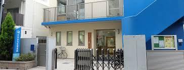 かなまち虹保育園の画像1