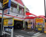 デニーズ湊川店
