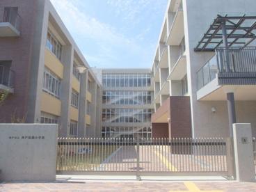 神戸市立神戸祇園小学校の画像1