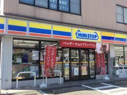 ミニストップ 湘南台3丁目店の画像1