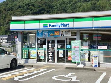 ファミリーマート 高知長浜店の画像1