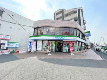 ファミリーマート 氷川台店の画像1