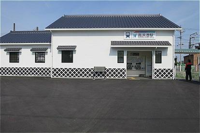 高浜港駅(名鉄三河線)の画像1