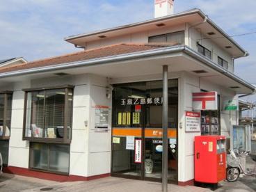 乙島郵便局の画像1